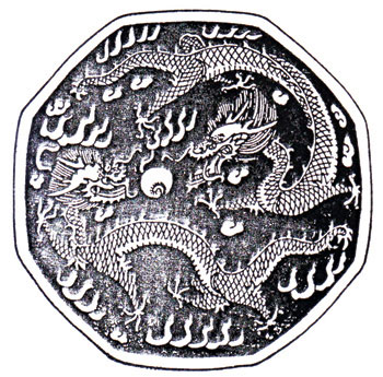 Extrêmement 2012, l'Année du Dragon au Vietnam qui signifie la richesse  YN09
