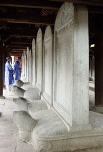 stèles pierre hanoi