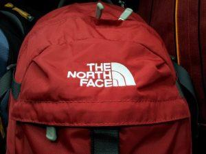 sac à dos vietnam